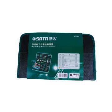 世达 电工工具套装 21件电工日常检修组套 03790