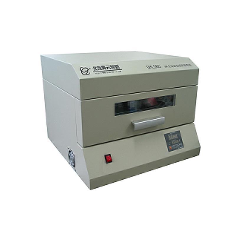 北京青云创新 小型台式回流焊机 QHL360