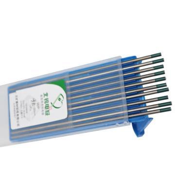 纯钨电极/钨针 用于氩弧焊枪 2.4×150 绿色标 WP 10支/盒