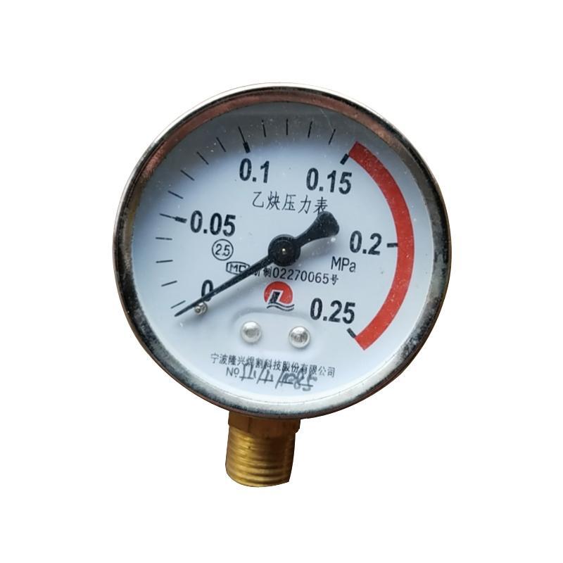 隆兴 乙炔压力表表头 ¢60/0-0.25Mpa/M14*1.5