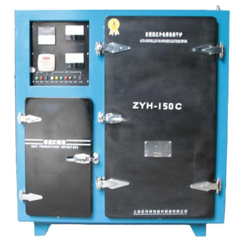 正特 电焊条烘干炉ZYH-150 380V 可烘焊条容量150KG 最高工作温度500℃