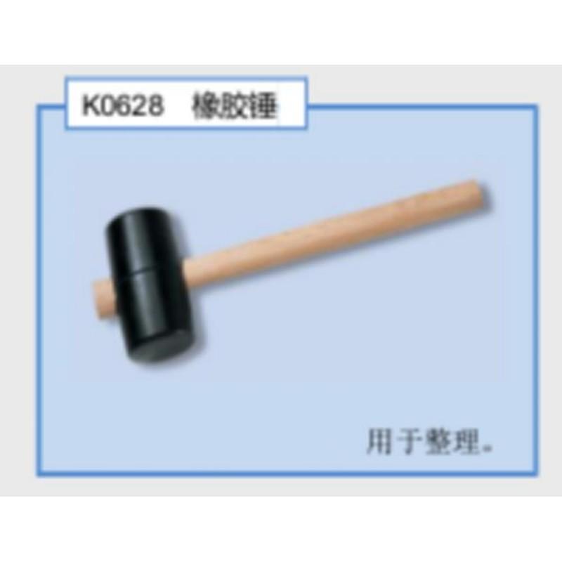 尼罗斯 橡胶锤,K0628