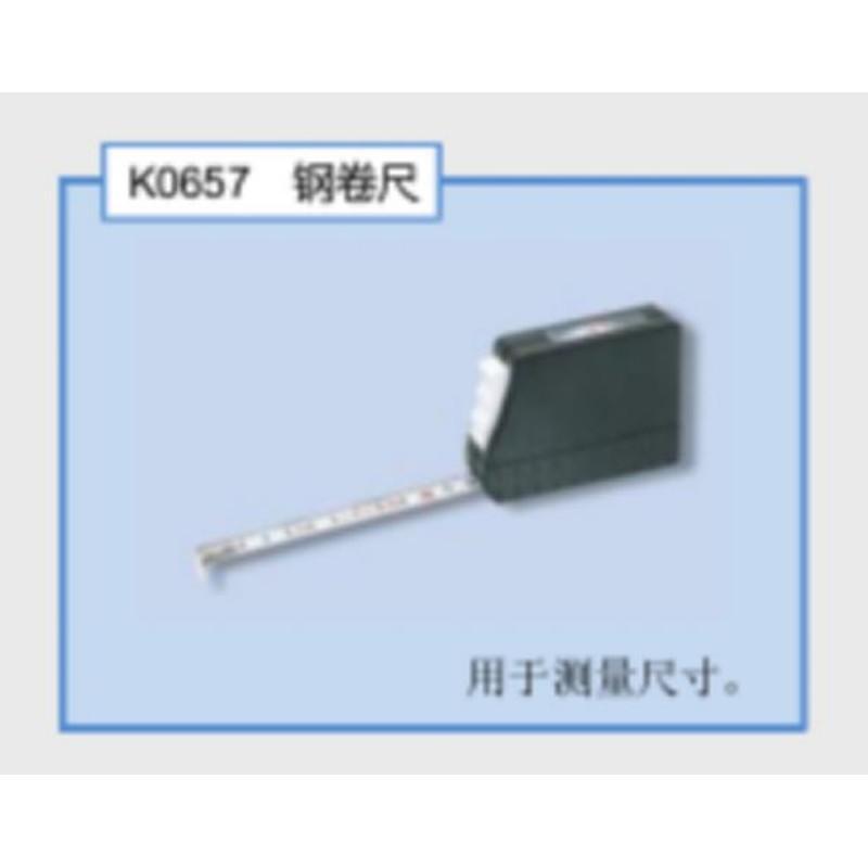 尼罗斯 钢卷尺,K0657
