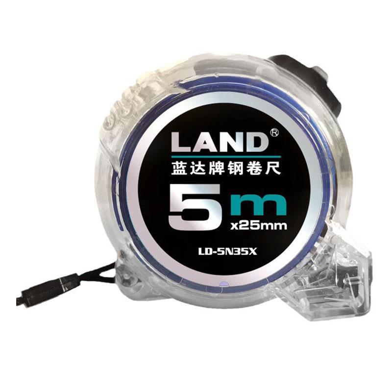 蓝达LAND N35透明防摔系列钢卷尺 ,5m*25mm,透明ABS尺壳,5N35X透明