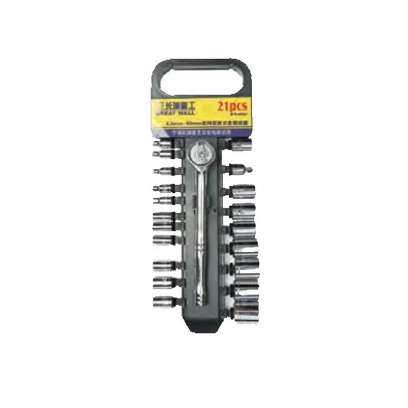 长城精工Greatwall 6.3mm--10mm第系列便携式套筒组套 21PCS 405021