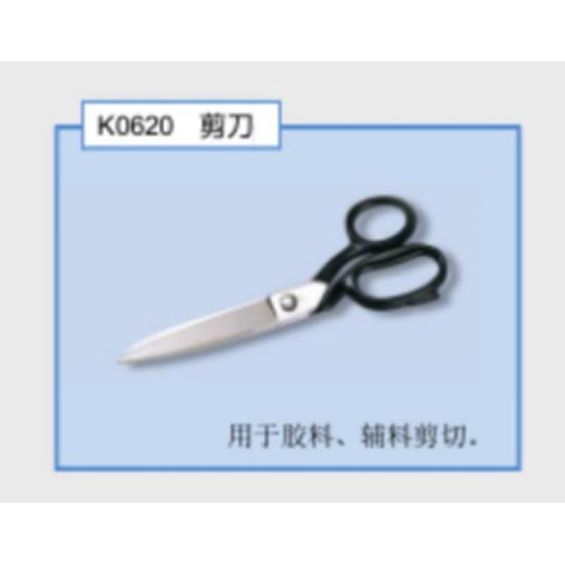 尼罗斯 剪刀,K0620