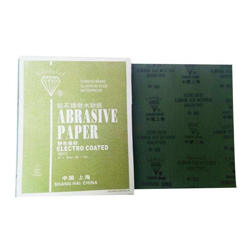 钻石 氧化铝耐水砂纸,280#,100张/包