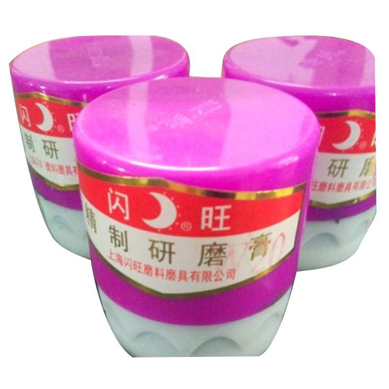 精制研磨膏,W2.5,绿色碳化硅,100盒/箱