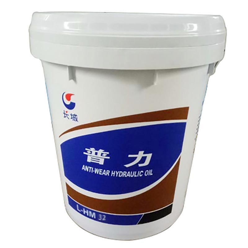长城 液压油,普力L-HM 32(高压),16kg/桶