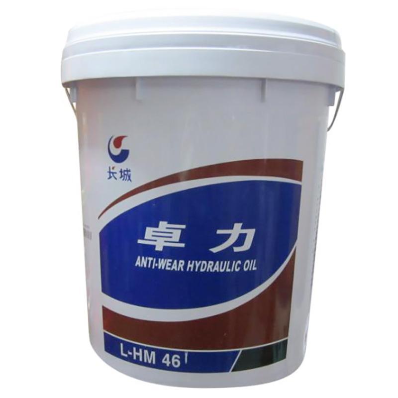 长城 液压油,L-HM46(高压高清),16KG/桶