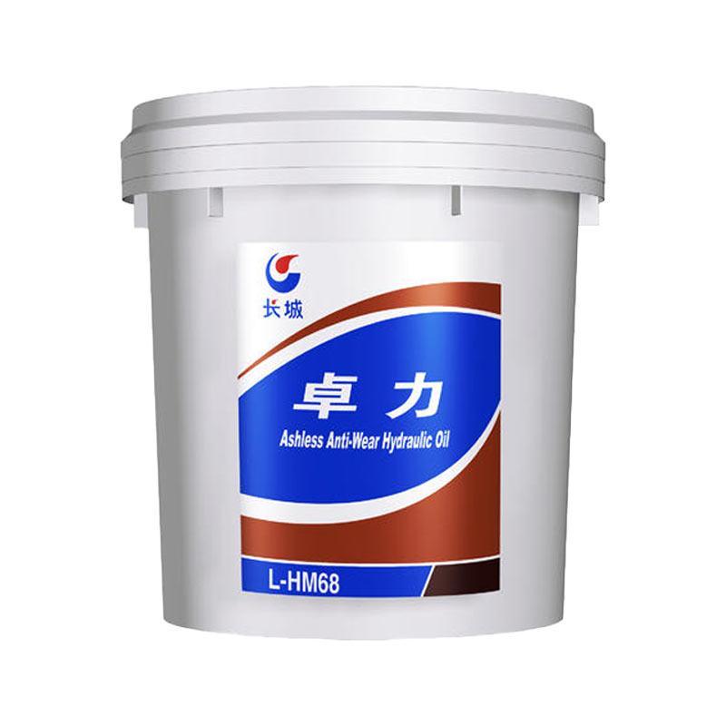 长城 液压油,卓力 L-HM 68 高压,16kg/桶