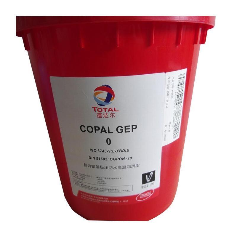 道达尔 复合铝基极压润滑脂,COPAL GEP 0,18kg/桶