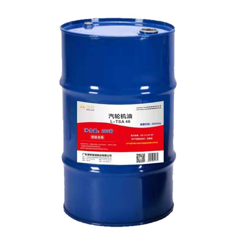 德联 汽轮机油,L-TSA 46,200L/桶
