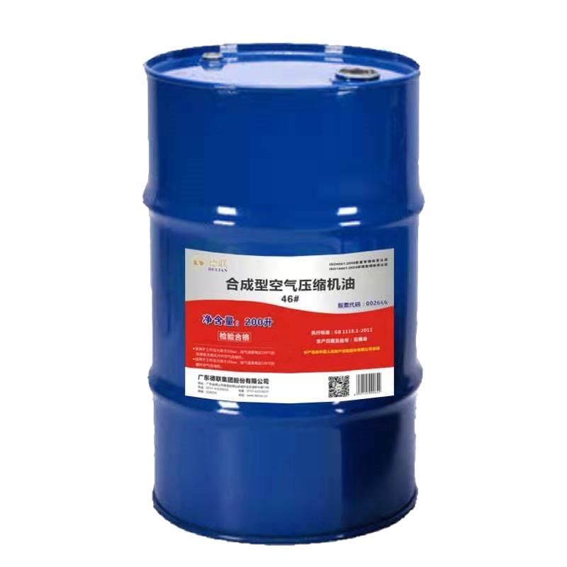 德联 空气压缩机油,合成型空气压缩机油,46#,200L/桶