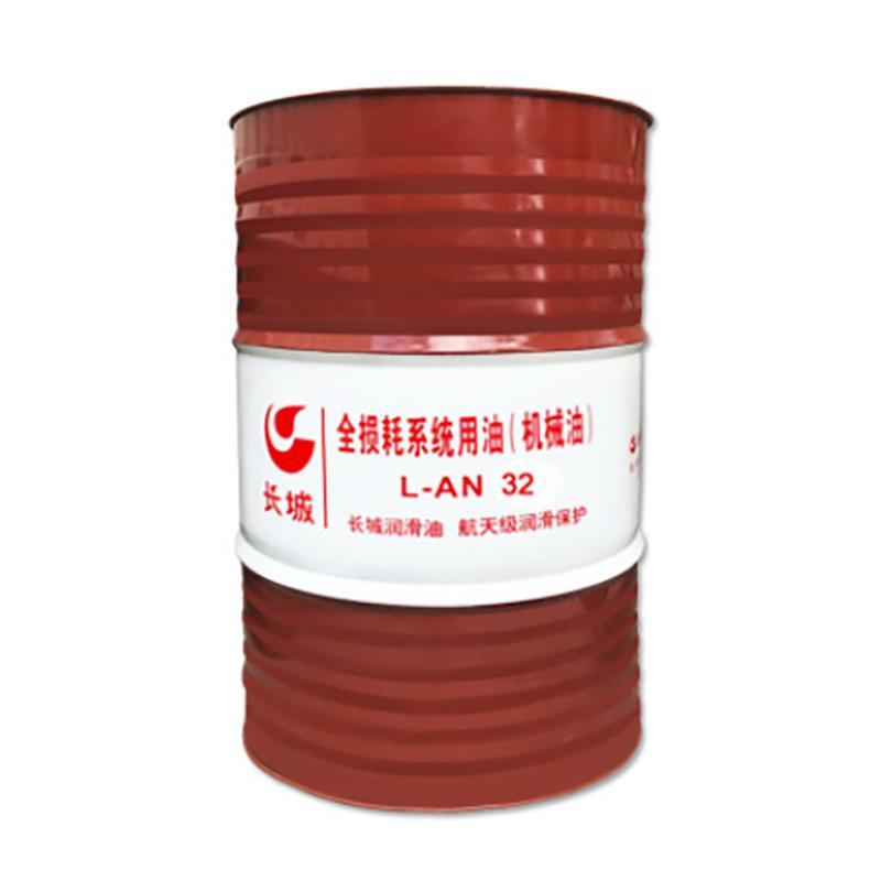 长城 全损耗系统用油,L-AN 32,170kg/桶