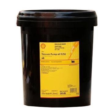 壳牌 真空泵油, Vaccum Pump S2 R 68,20L/桶