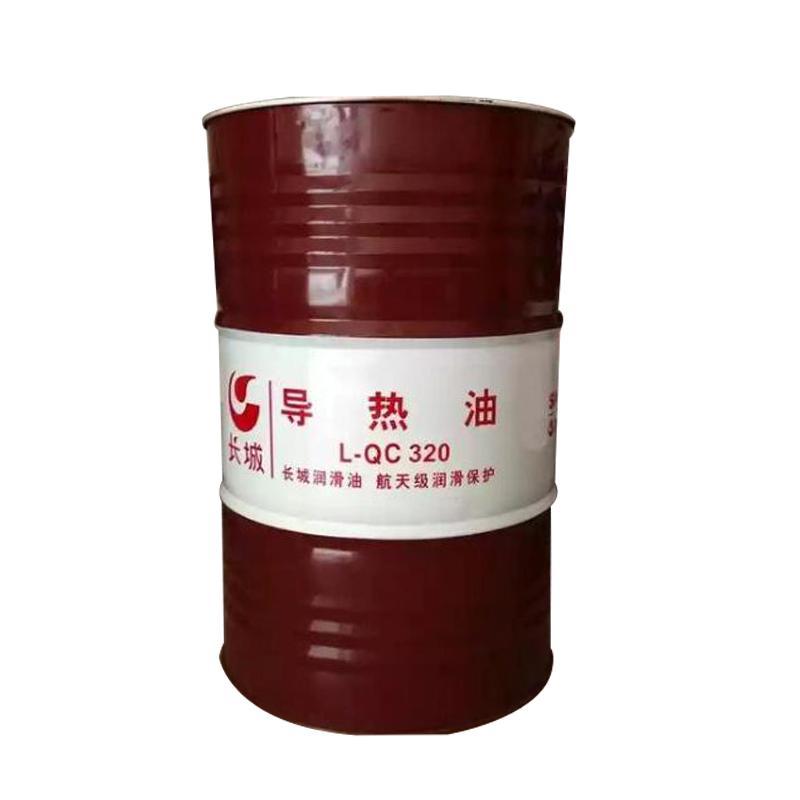 长城 导热油,L-QC 320,170kg/桶