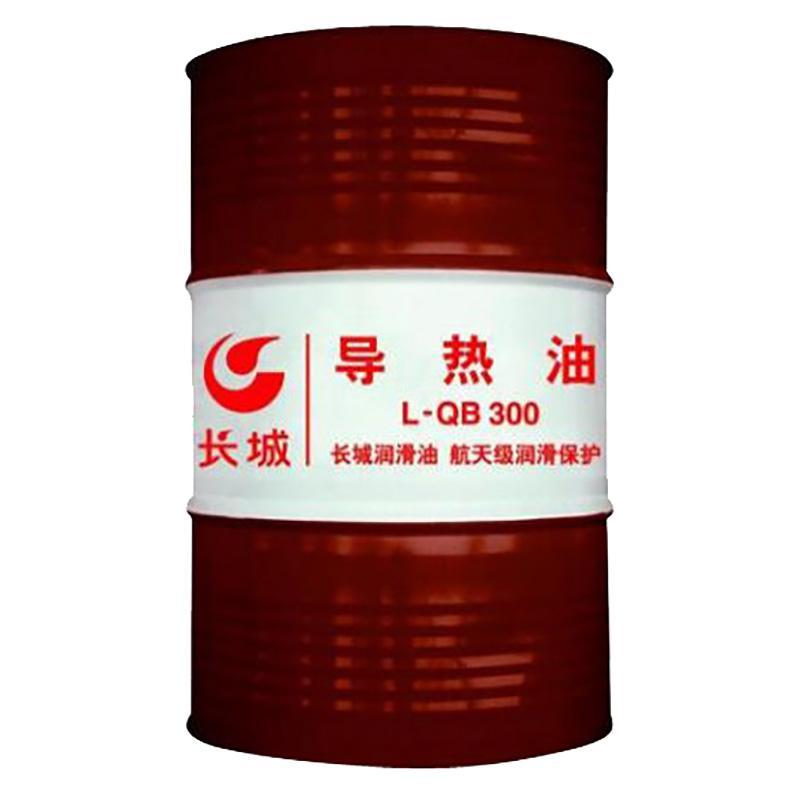 长城 导热油,L-QB-300,170kg/桶