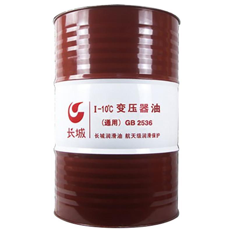 长城 变压器油,I-10°C (通用)GB2536,25号,165kg/桶