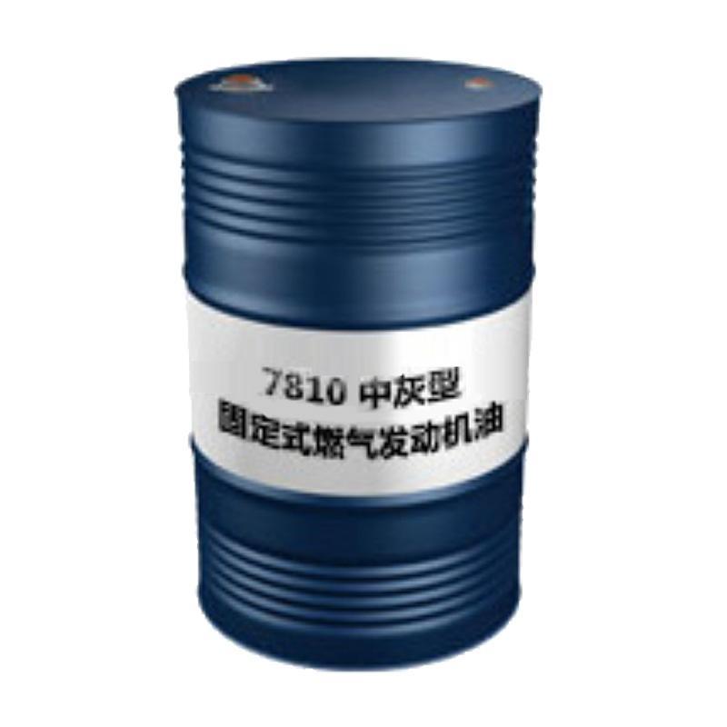 昆仑 发动机油,7810,40固定式燃气发动机油(中灰型),170KG/桶