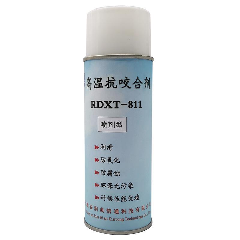 润典信通 高温抗咬合剂,RDXT-811,1kg/桶