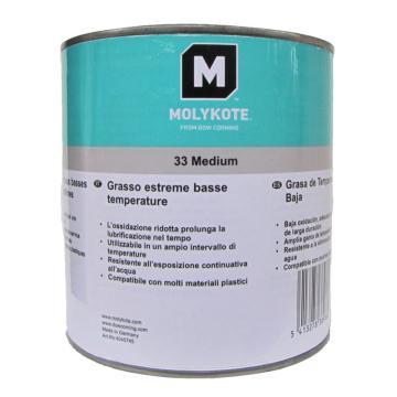 摩力克 极低温硅脂,MOLYKOTE 33 MEDIUM,1KG/桶