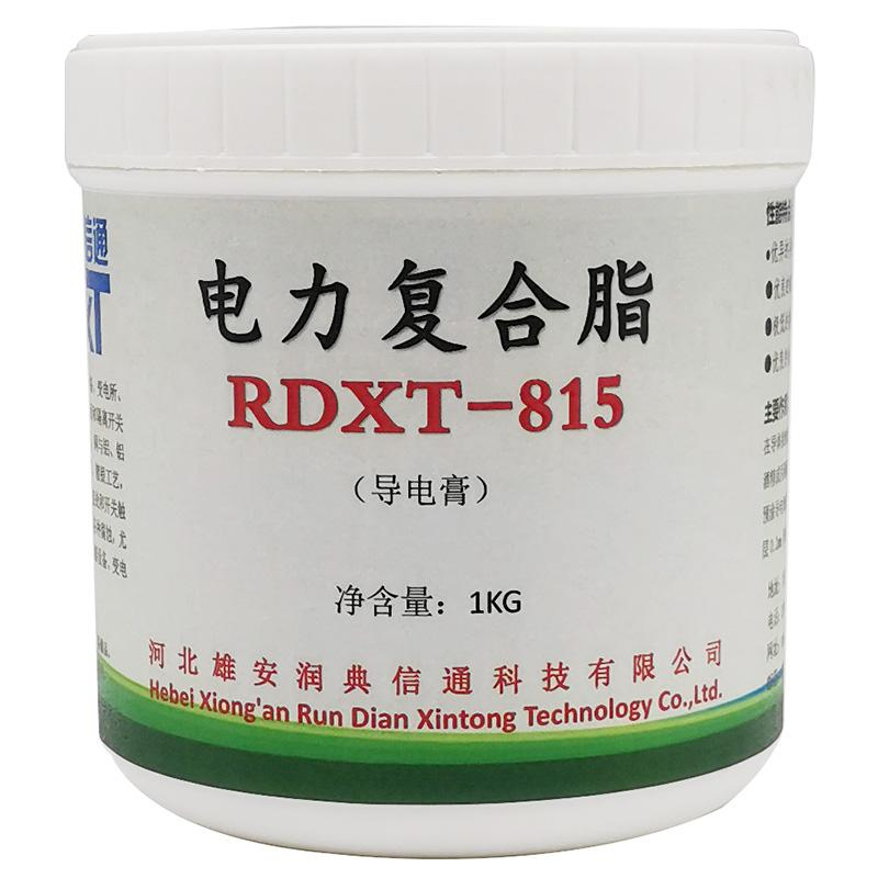 润典信通 电力复合脂,RDXT-815,1kg/桶