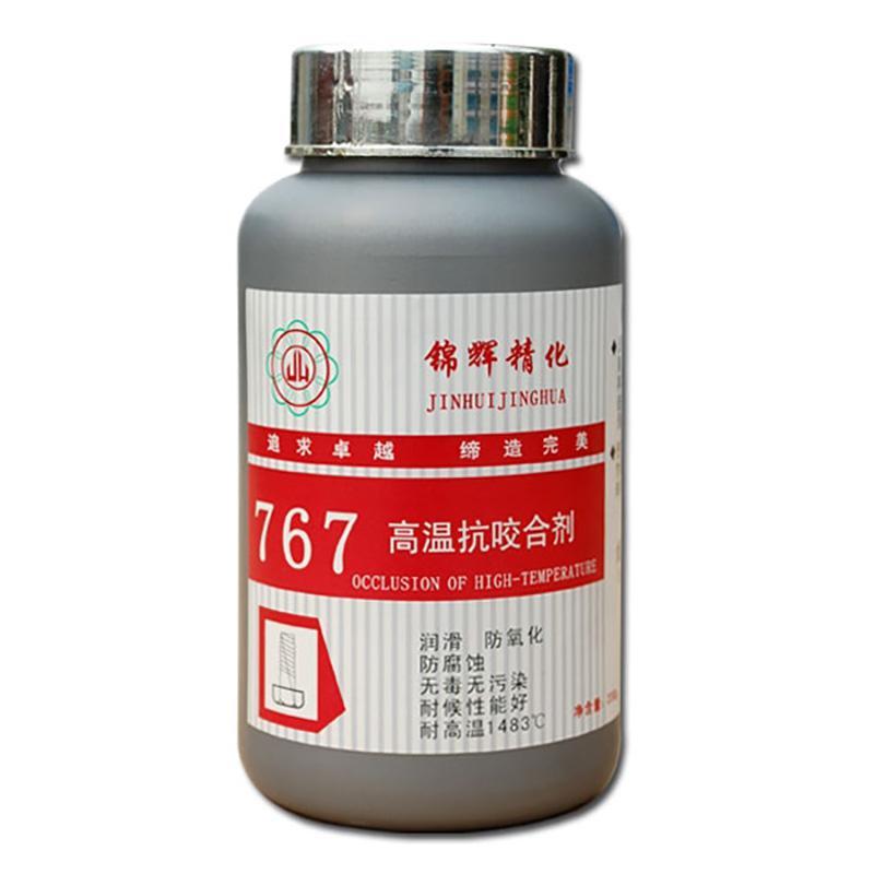 锦辉 抗咬合剂,76732,340g/瓶