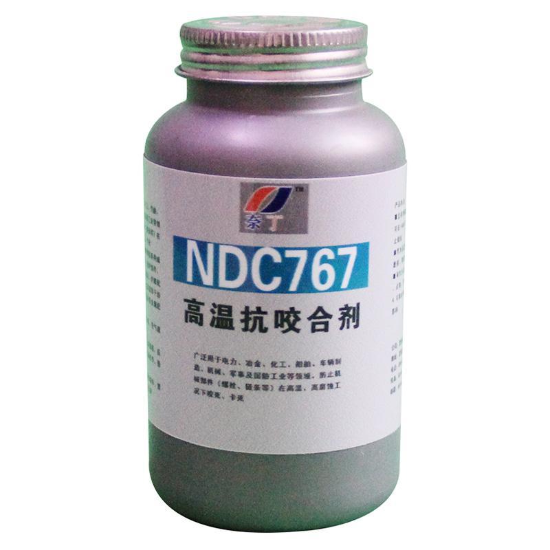 奈丁 高温抗咬死剂,NDC767,227g/瓶