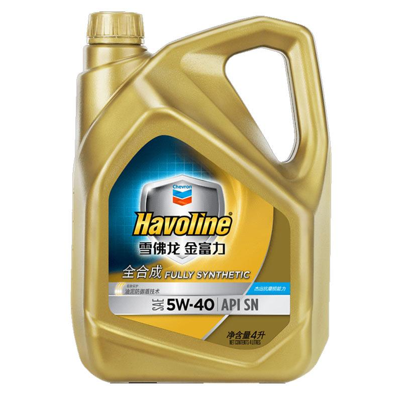 雪佛龙 金富力全合成机油,SN级 5W-40,4L/瓶,4瓶/箱