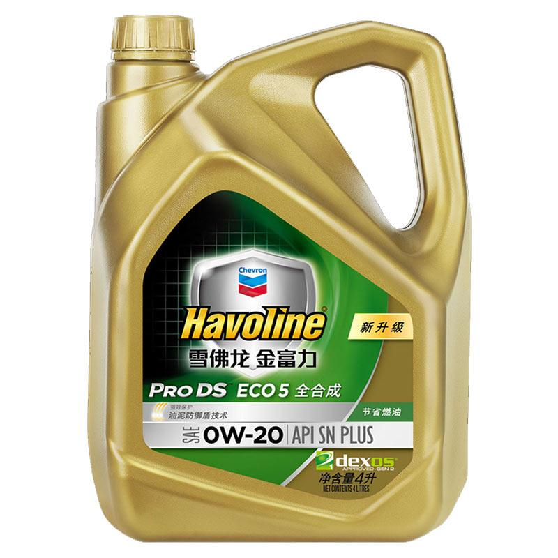 雪佛龙 金富力全合成机油, ECO 5 [SN] 0W-20,4L/瓶,4瓶/箱