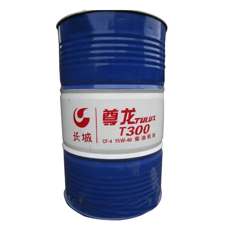 长城 柴机油,尊龙 15W-40 T300 CF-4,15W-40,170kg/桶