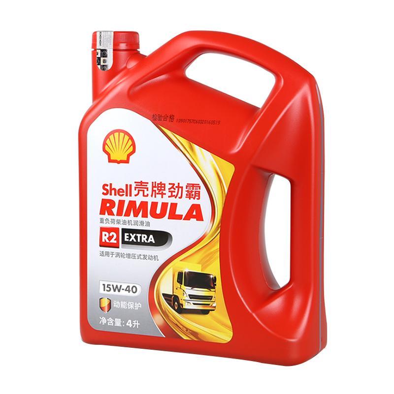 壳牌 柴油机油,RIMULA R2 Extra,15W40,4L/桶,4桶/箱