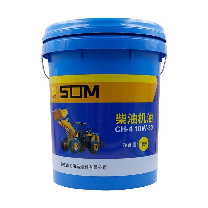 山工 冬季柴机油,适配山工SEM660B,CH-4,10w30,18L/桶