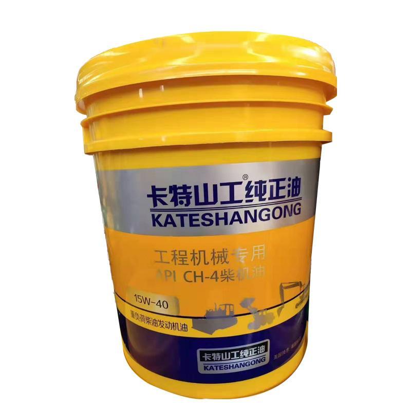 山工 装载机机油,(适配SEM660B)5617010,18L/桶
