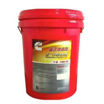 康明斯 发动机油,F级 15W-40,45L/桶