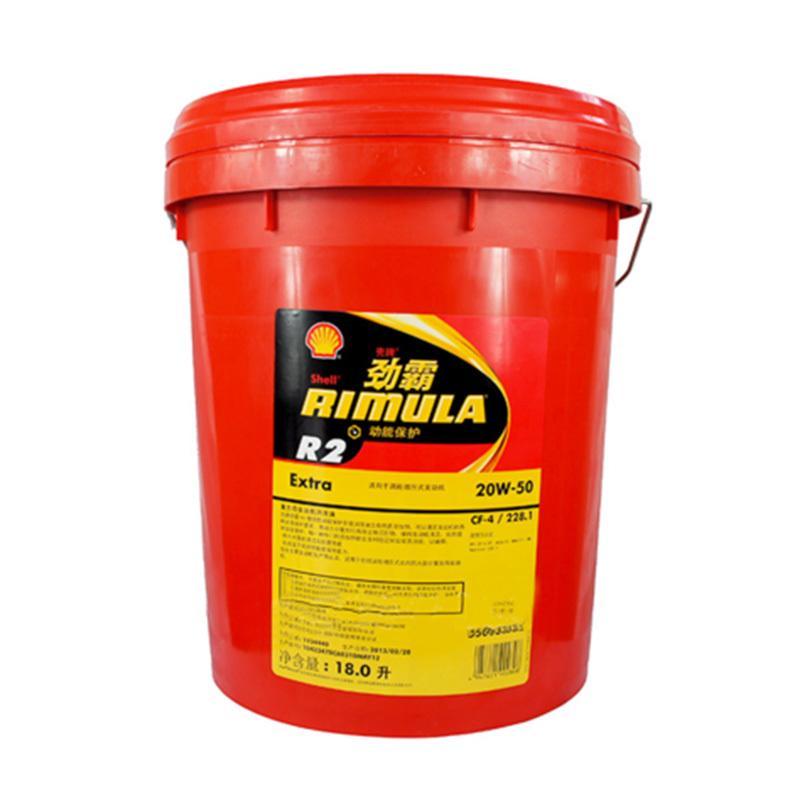 壳牌 柴机油,RIMULA R2 Extra,20W50,18L/桶