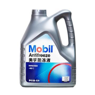 美孚 防冻液,Mobil Antifreeze,-45°,4L/桶