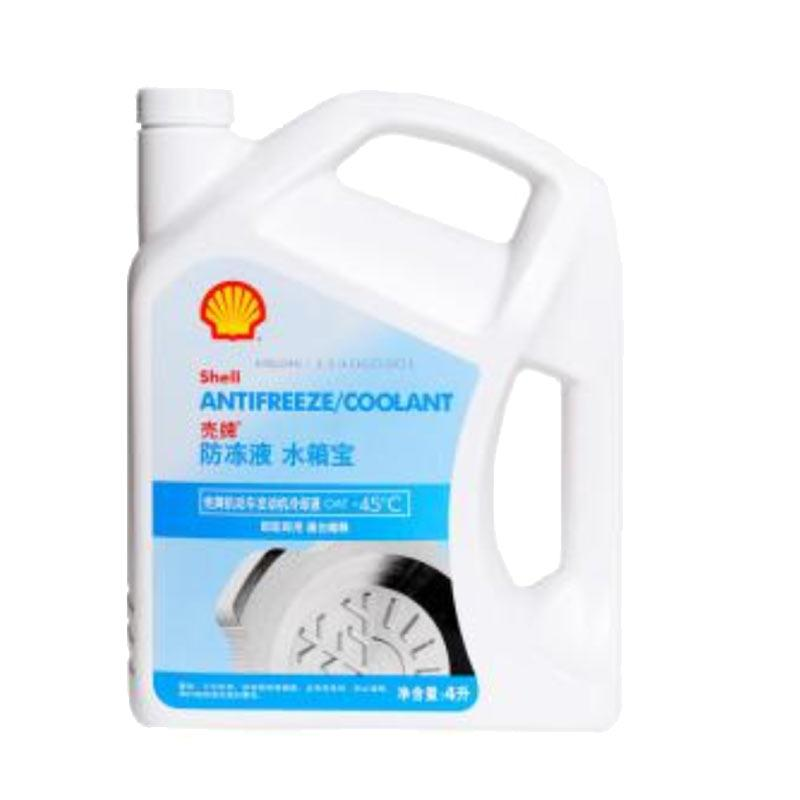 壳牌 防冻液,水箱宝 LL-OAT AF/ Cool -45℃,4L/瓶