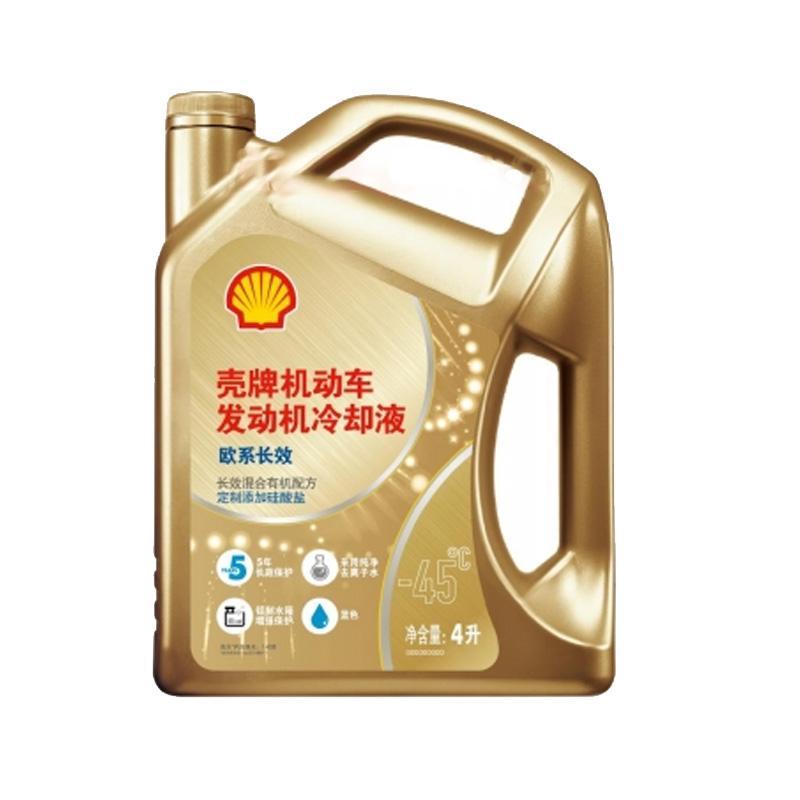 壳牌 发动机冷却液,欧系长效冷却液,金壳,蓝-45℃,4L/桶