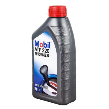 美孚 车用齿轮油,Mobil ATF 220,1L*12/箱