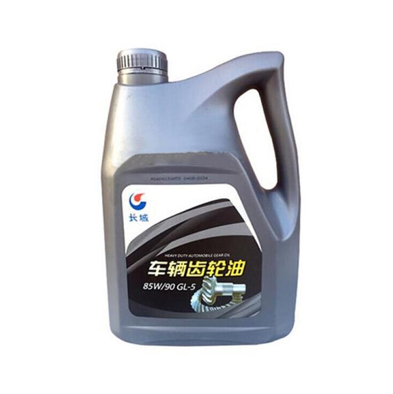 长城 车用齿轮油,85W-90 GL-5,3.5KG*6/箱