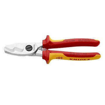 凯尼派克 Knipex绝缘电工电缆剪(镀铬头,双色双重材料手柄,1000V)