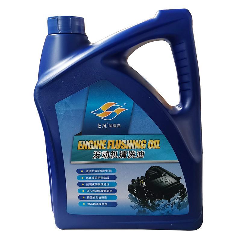 E风 发动机清洗油,4L*4/箱