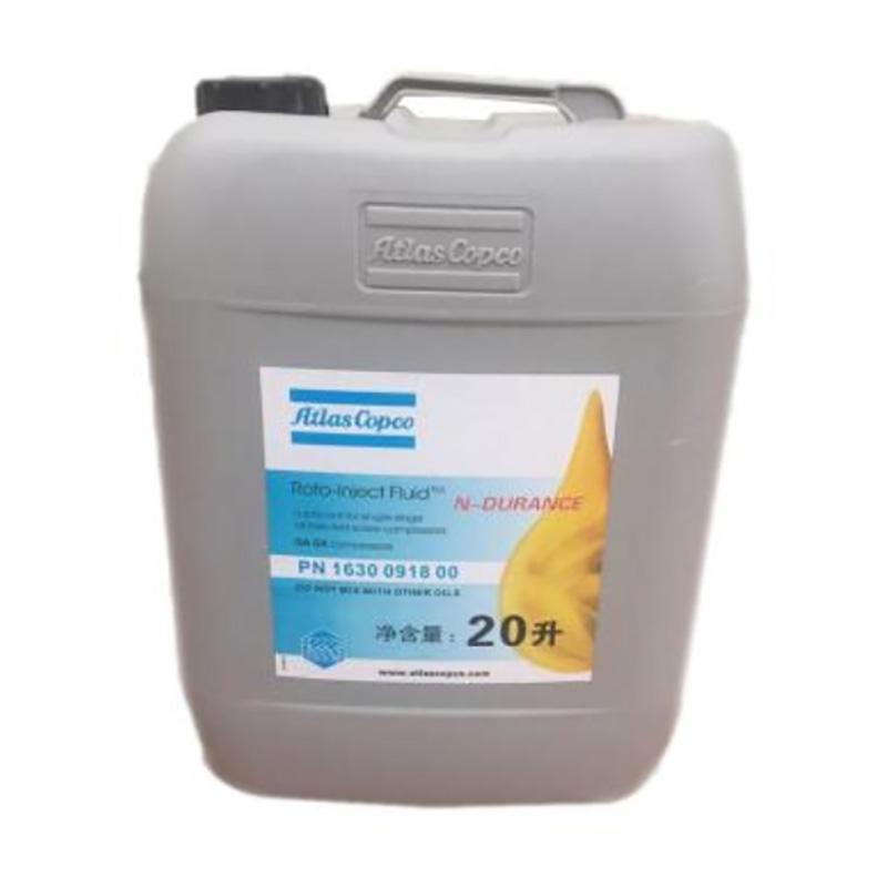 阿特拉斯 空压机专用油,1630091800(含服务费),20L/桶