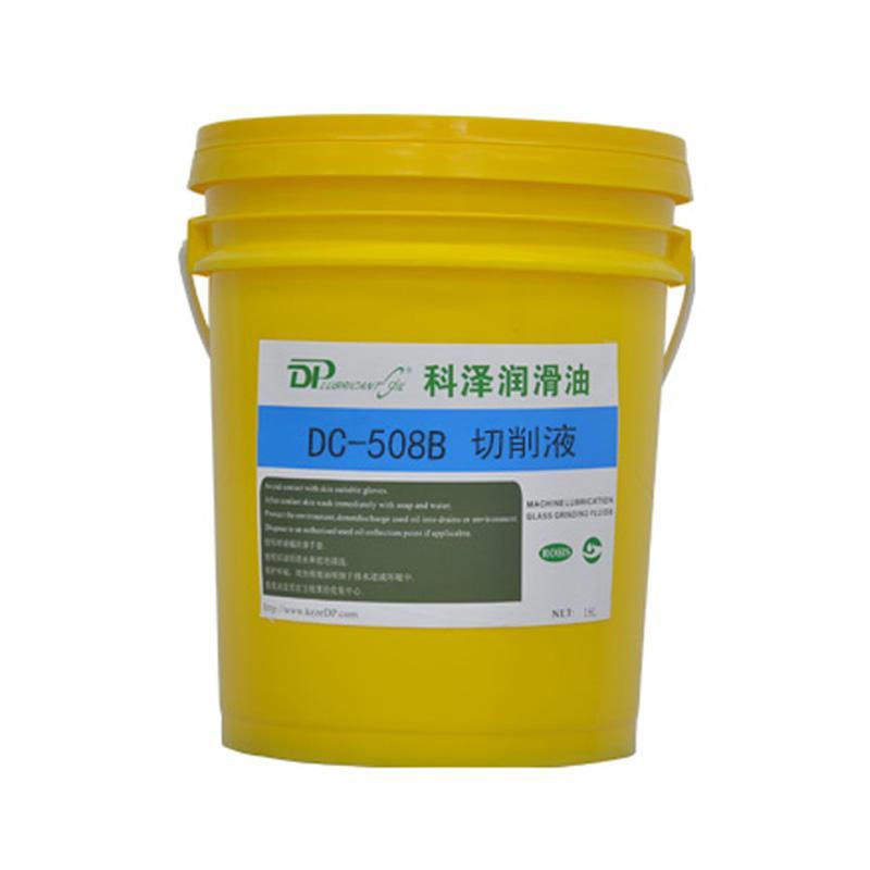 科泽 镁合金切削液,DC508B, 18L/桶