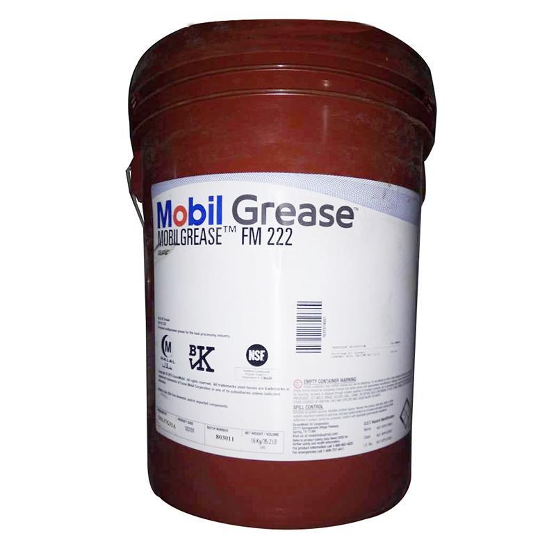 美孚 食品级 润滑脂,FM222,16公斤/桶