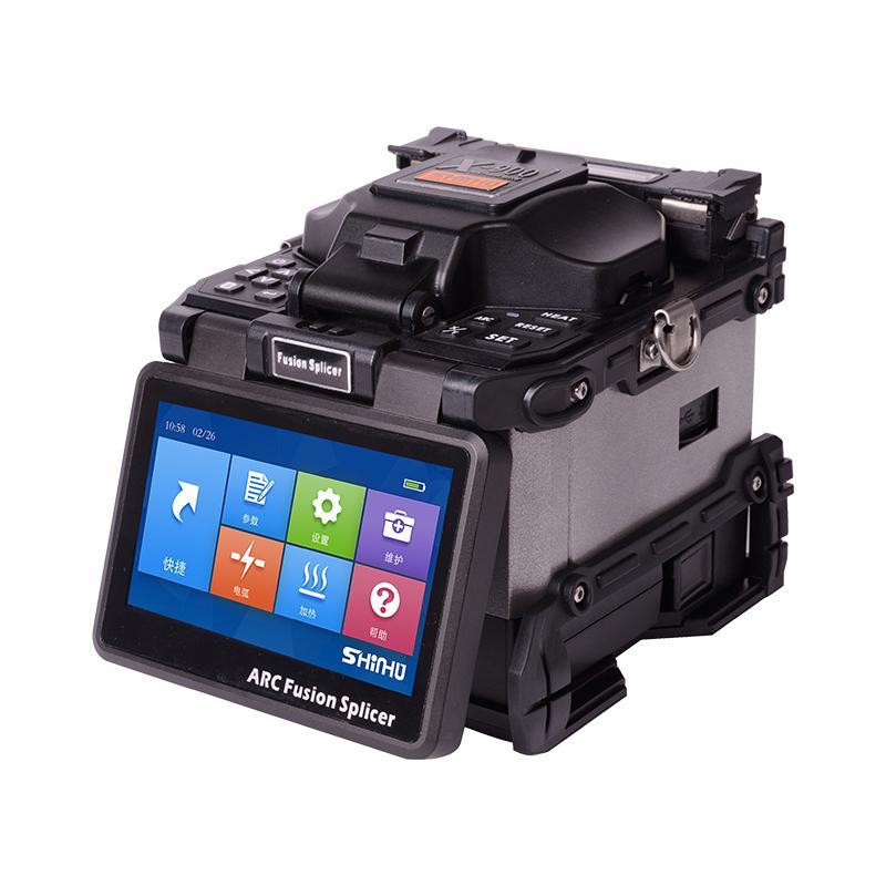 相和 多功能光纤熔接机 X-900 干线光纤熔接机