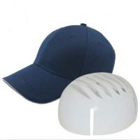 北京安科之星户外登山运动帽