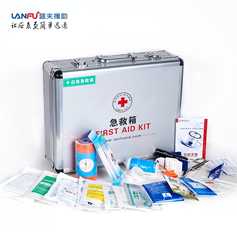 蓝夫LF-12011安全生产应急急救箱